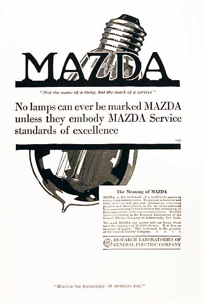 1918 Mazda Light Bulbs #003104