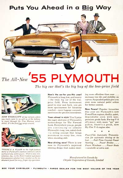 1955 Plymouth Coupe #002169