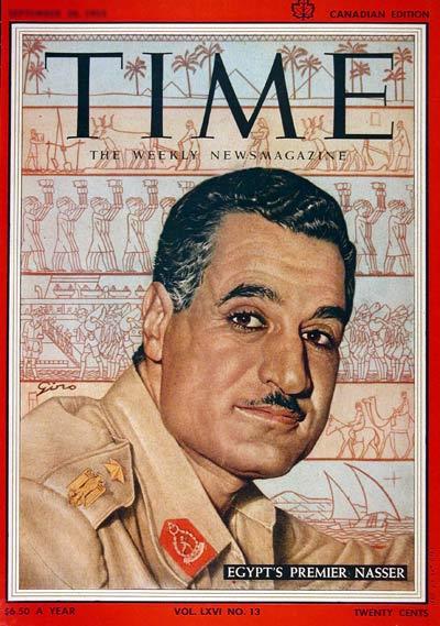 1955 Time Magazine Cover - Gamal Abdel Nasser. 1955 Premier Nasser #002994