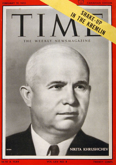 the life and times of nikita sergeyevich khruschchev Nikita sergeyevich khrushchev's personal life is no less interesting than his political achievements and career the third head of the ussr was married twice and had five children first time he got married at the beginning of his party career.