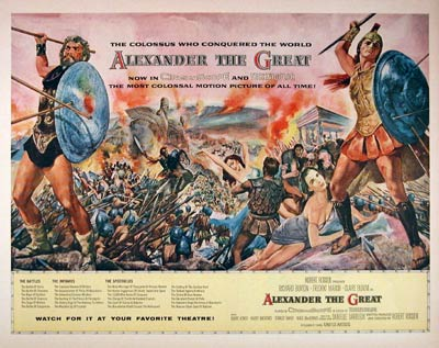 1956 Alexander the Great #004428