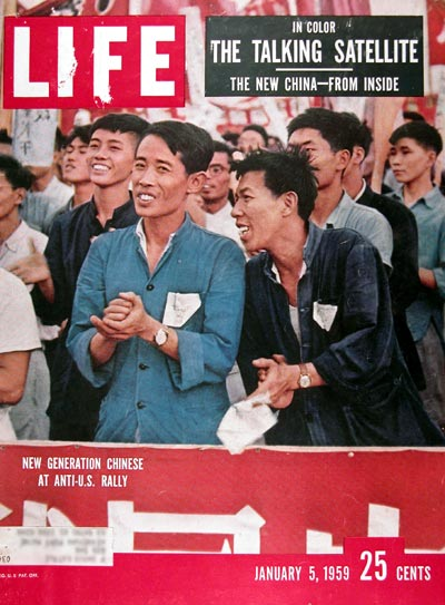 1959 Life Magazine Cover ~ Chinese Anti U.S. Rally