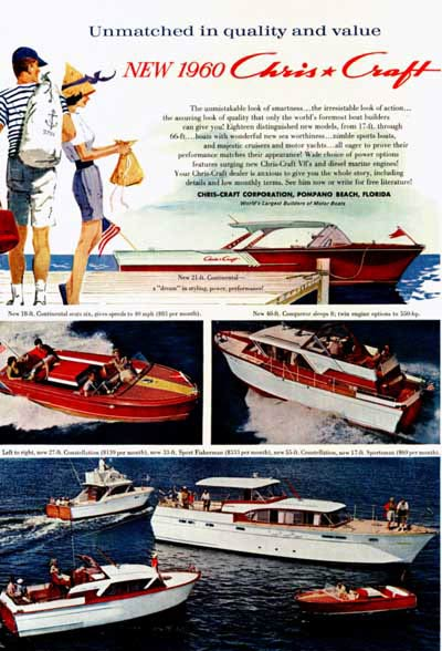 1960 Chris Craft #000853