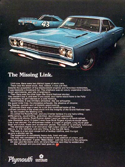 1968 Plymouth Road Runner #006344