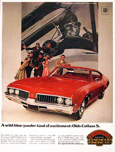 1969 Oldsmobile Cutlass S #001635