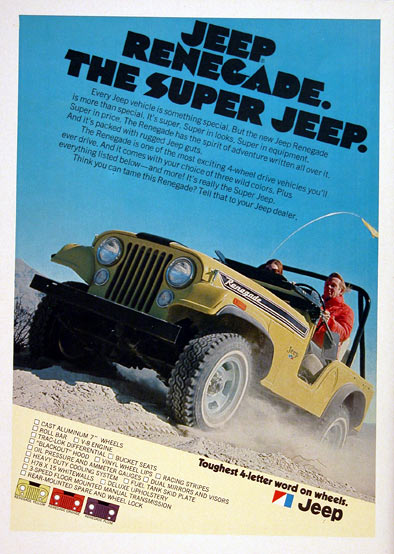 1972 Jeep Renegade #004968