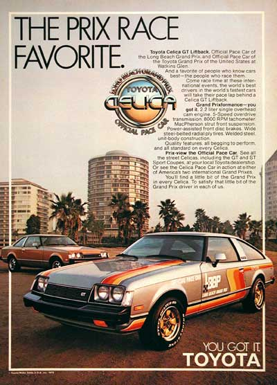 1978 Toyota Celica GT Pace Car #004219