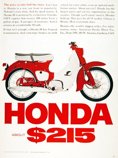 honda 50cc motor | eBay - Electronics, Cars, Fashion, Collectibles