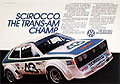 1977 Volkswagen Scirocco Trans Am Racing